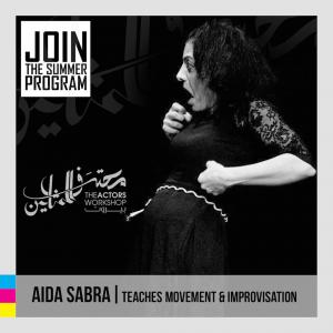 Aida Sabra2