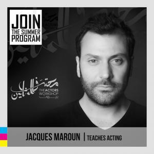 jacques Maroun
