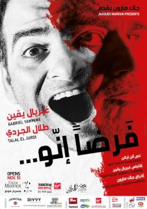final-poster-01